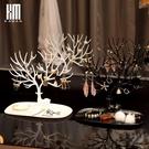 桌面展示架 耳環收納盒桌面耳飾展示架掛耳釘耳墜戒指項鏈放手飾品收拾首飾盒