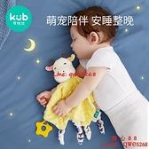嬰兒可入口安撫玩偶0-1歲寶寶睡眠毛絨手偶安撫玩具【齊心88】