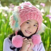 毛帽兒童毛線帽子秋冬季韓版潮可愛女童保暖針織帽小孩公主加厚護耳帽【百姓公館】