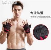 健身手套男器械訓練鍛煉單杠半指防滑引體向上運動護腕薄款房  七色堇