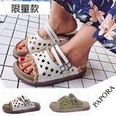 拖鞋‧鄉村風格休閒拖鞋【KA-78】白/ 綠(限量售出)