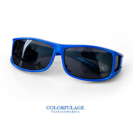 獨特藍 眼鏡族專用太陽眼鏡 二用型護目鏡 運動防風款 偏光【NY277】抗UV400