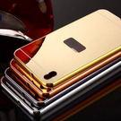 【SZ14】YY z3手機殼 電鍍框+鏡面背板 sony z3 sony z4 保護殼 M4 Aqua手機殼 Z5手機殼 Z5 Premium手機殼