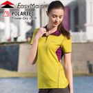 EasyMain 衣力美 S1608-48芥末綠 女舒爽排汗短袖休閒衫