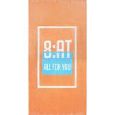 【8:AT 】棉絨印花大浴巾(閃耀橙)(未滿3件恕無法出貨,退貨需整筆退)