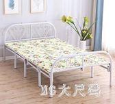 加固折疊床家用單人床雙人床午睡床辦公室午休床木板床簡易床 QQ6359『MG大尺碼』