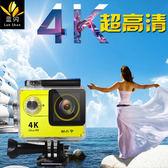 4K山狗sj9000高清運動相機wifi摩托自行車記錄儀潛水防水DV攝像機 IGO