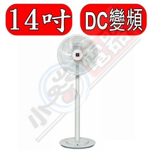 SHARP 夏普【 PJ-H14PGA】14吋自動除菌離子DC節能風扇