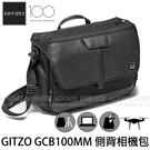 GITZO GCB100MM 中型郵差包 Century 百周年紀念款 (24期0利率 免運 公司貨)旅行家相機包 空拍機包