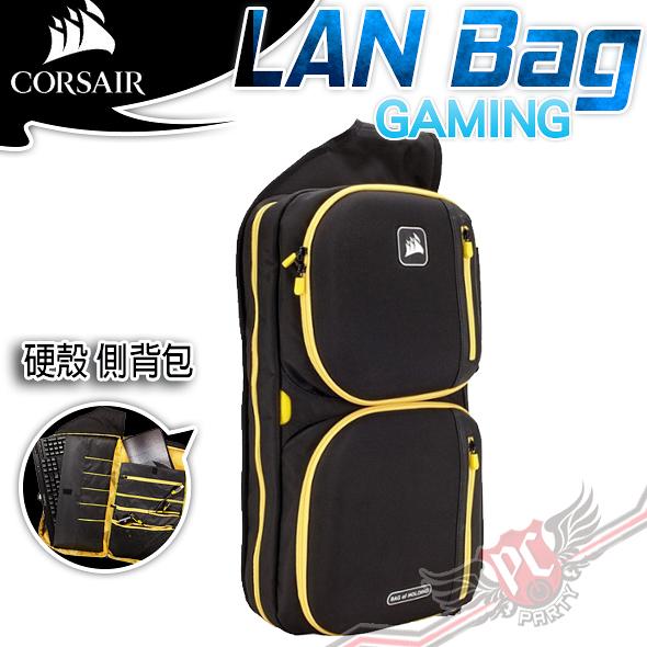 [ PC PARTY ] 海盜船 Corsair  GAMING LAN Bag 電競 單肩 硬殼 側背包