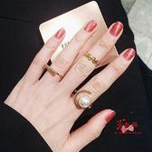 指環套裝 套裝珍珠戒指日韓潮人尾戒個性關節指環學生食指戒女蹦迪輕奢網紅