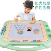 超大號畫板兒童磁性寫字板寶寶彩色磁力涂鴉板黑板1-3歲2幼兒玩具【快速出貨八折優惠】