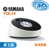 《麥士音響》 YAMAHA山葉 桌上型音響 TSX-14 2色