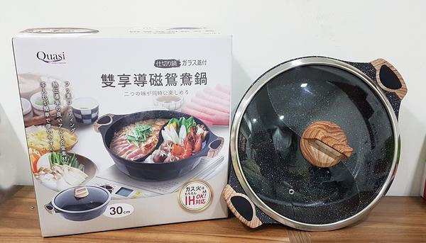 雙享導磁鴛鴦鍋 30cm 不沾鴛鴦鍋 附玻璃蓋 4L湯鍋 火鍋 調理鍋 無接縫
