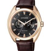 CITIZEN 星辰 Eco-Drive光動能日曆手錶-玫瑰金框x咖啡/43mm BU4018-11H