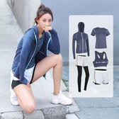 金豬迎新 瑜伽健身房跑步運動套裝女夏2018新款寬鬆速干衣專業健身服運動服