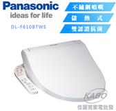 【佳麗寶】-(Panasonic國際)儲熱式免治電腦馬桶 DL-F610BTWS