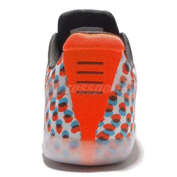 【NG出清】Nike 籃球鞋 Kobe XI EP KB11 3D 藍 橘 立體 點點 11代 男鞋 雙腳外底發黃【PUMP306】