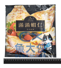 1F6A【魚大俠】FF371滿滿蝦仁月亮蝦餅(240g±5%/片)#滿滿