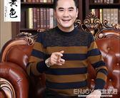 爸爸毛衣  爸爸秋裝中年40-50歲加絨加厚毛衣男秋冬款針織衫中老年男裝上衣 宜室家居