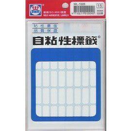 R-華麗空白標籤8*20mm WL-1009