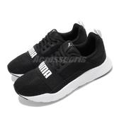 Puma 休閒鞋 Wired JR 黑 白 女鞋 大童鞋 大LOGO 輕量避震 運動鞋【ACS】 36690116