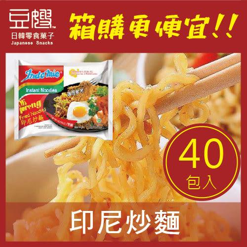 【箱購更便宜】印尼泡麵 Indomie 印尼炒麵(40入/箱)