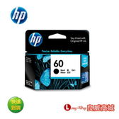 HP CC640WA No.60原廠黑色墨水匣(一入)(適用:HP Deskjet D2560/F4280)