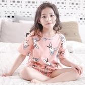 女童睡衣夏季純棉薄款全棉童裝家居服兒童睡衣女孩短袖寶寶空調服
