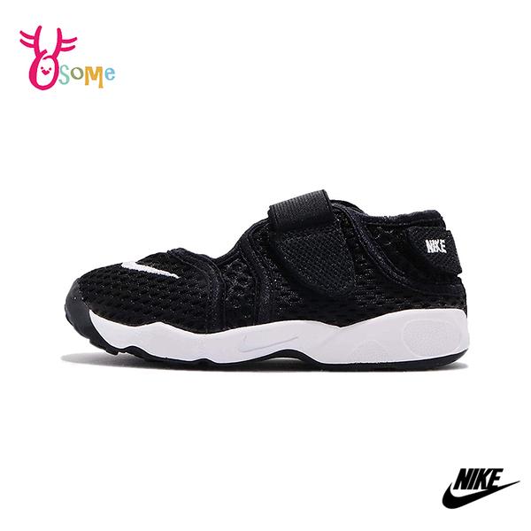 NIKE童鞋 男女童運動鞋 忍者鞋 LITTLE RIFT 透氣運動鞋 魔鬼氈 大童 女鞋可穿 Q7133#黑色◆奧森