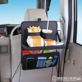 NAPOLEX汽車椅背置物袋掛袋 多功能車用收納袋餐盤 可折疊大容量  圖拉斯3C百貨
