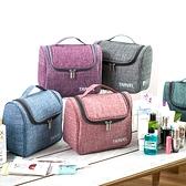 刷色可懸掛洗漱包 韓國 化妝包 收納包 旅行 收納袋 出國 盥洗 莫蘭迪色【Z179】米菈生活館