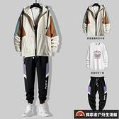 【三件套】男士外套套裝春秋季日系潮流帥氣男裝一套秋裝【探索者戶外】