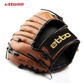 etto 英途棒球精品手套兒童學生壘球訓練比賽全套裝備 BBG006