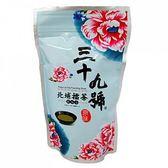 三十九號-原味無糖擂茶(一斤)非基改黃豆/*北埔客家擂茶/含五榖雜糧/方便沖泡飲品/39號/三九號