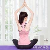 瑜伽服  性感美背瑜伽服套裝女初學者專業健身房瑜伽運動背心  歐韓流行館