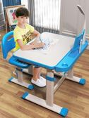 兒童學習桌多功能學寫字桌小學生作業書桌可升降小孩桌椅組合套裝  ATF  極有家