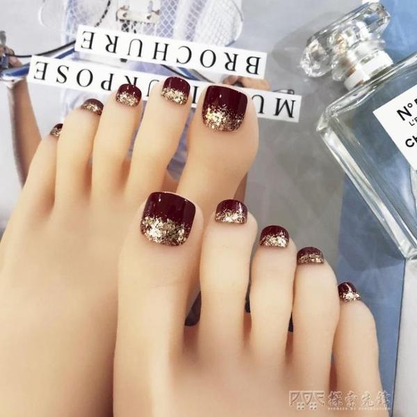 腳指甲甲片美甲成品腳趾甲貼片穿戴拆卸可取可帶防水鑲鉆指甲貼片 探索