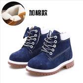 【Jingle】森林探險全牛皮質感親子馬丁靴(亮藍色全尺碼)