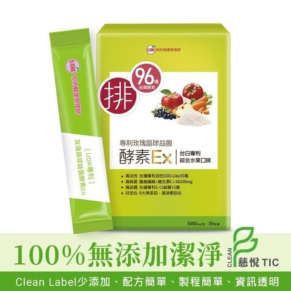 【南紡購物中心】UDR專利玫瑰晶球益菌酵素EX x1盒