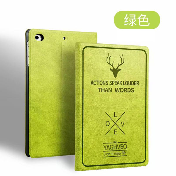 iPad Air2 Air 保護套 超薄 平板電腦保護殼 防摔皮套 復古保護殼 支撐 平板套 iPad Air