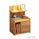 床頭櫃置物架簡約現代臥室小型迷你實木色簡易床邊收納儲物小櫃子 ATF夢幻小鎮