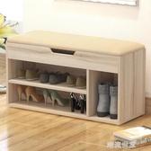 換鞋凳式鞋櫃現代簡約創意鞋架多功能儲物鞋櫃簡易換鞋小鞋櫃MBS『潮流世家』