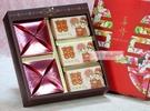 一定要幸福哦~~ B11真情綜合禮盒、囍米、喜米、喝茶禮、婚俗用品、喜茶