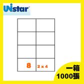 裕德 電腦標籤 8格 US4470-1000 一千張 一箱 三用標籤 列印標籤 (出貨/網拍/寄件/標籤貼紙)