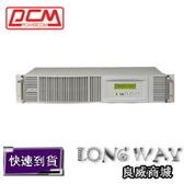 科風 VGD-3000-RM 在線式不斷電系統 110V & 220V