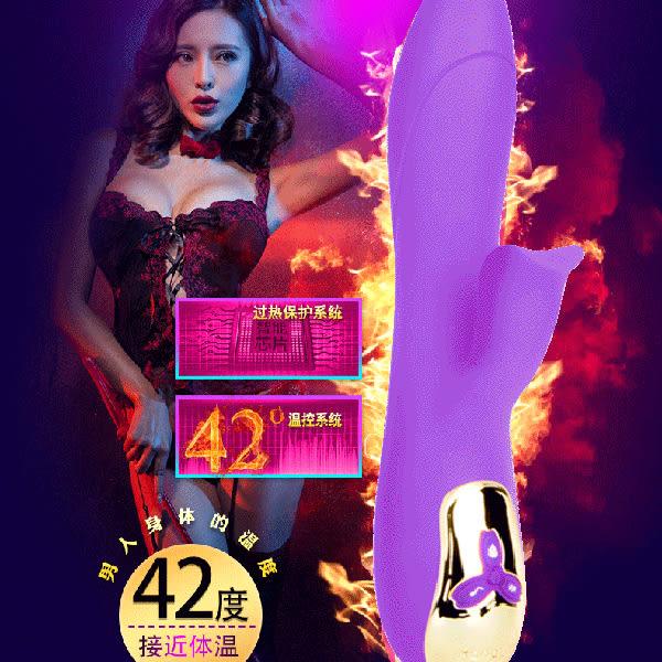 女性情趣用品-42度男人身體的溫度 塞麗娜衝擊棒 按摩棒