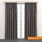 葉子緹花雙層遮光窗簾 寬290x高240cm