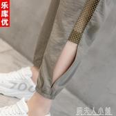 春夏新款薄網紗哈倫褲女寬鬆九分冰絲闊腿休閒褲七分運動褲子 「錢夫人小鋪」