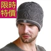 毛帽-冬季潮流時尚針織毛線男帽子62e77【巴黎精品】
